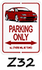 300ZX-Z32 Parking Signs!